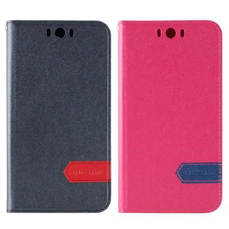Miravivi ASUS ZenFone Selfie(ZD551KL) 時尚撞色壓紋皮套