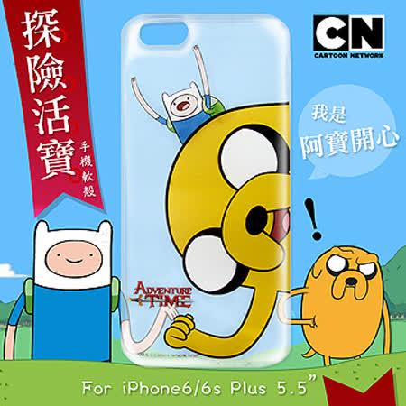 CN卡通頻道授權正版 iPhone 6/6s plus i6s+ 5.5吋 探險活寶透明軟式手機殼(阿寶開心)