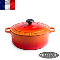 法國【CHASSEUR】獵人琺瑯鑄鐵彩鍋18cm(火焰橘)