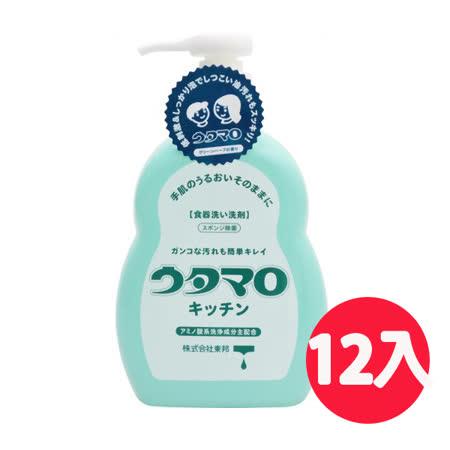 日本東邦 碗盤洗潔劑 歌磨 utamaro 香草花香300ml*12瓶