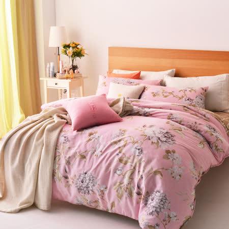 美夢元素 玉墨 粉 精梳純棉雙人特大四件式 全鋪棉兩用被床包組