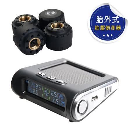 CT-T01胎外式胎壓偵測器