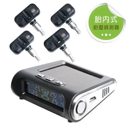 CT-N01胎內式胎壓偵測器