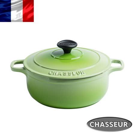 法國【CHASSEUR】獵人黑琺瑯鑄鐵彩鍋20cm(青檸綠) 加贈畢昂橄欖木平炒鏟30cm