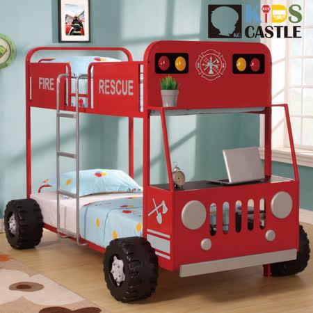 【Kids castle兒童城堡】閃電消防車兒童雙層床 (含床墊)