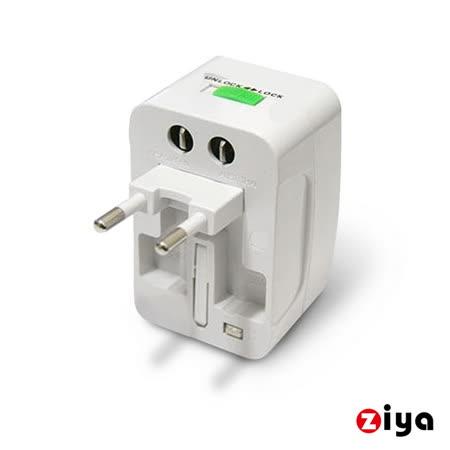[ZIYA] 多國充電器轉接頭/國際充電器插座頭 (4in1 美規US+歐規EU+澳規AU+英規UK)