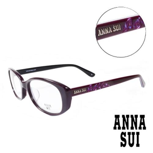 ANNA SUI 安娜蘇薔薇雕刻 平光眼鏡^(紫色^)AS577~713