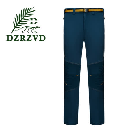 DZRZVD杜戛地15501保暖彈性登山褲《藏青色》