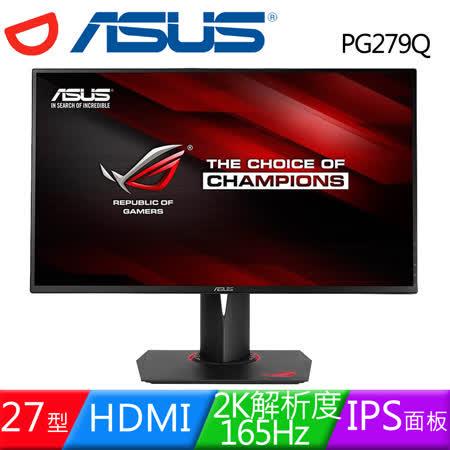 ASUS 華碩 PG279Q 27型IPS面板165HZ G-SYNC液晶螢幕