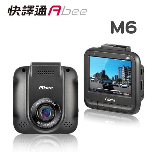 快譯通Abee M6 WDR高行車紀錄器mobile01畫質行車紀錄器加贈16G記憶卡+點煙器