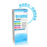 【景岳】樂亦康 樂視咀嚼錠Plus++40錠/盒 兒童也適用