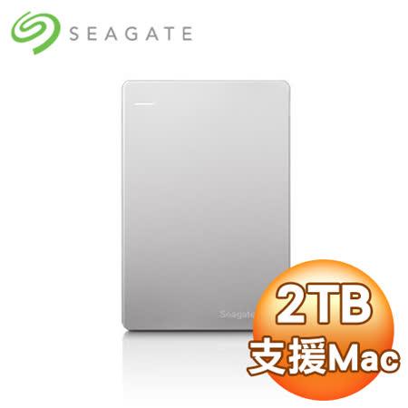 Seagate 希捷 Backup Plus  Mac Slim 2TB 2.5吋 USB3.0 外接式硬碟 (STDS2000300)