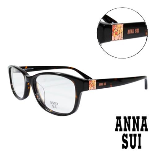 ANNA SUI 暖色系薔薇方型圖騰 眼鏡^(琥珀^)AS619~101