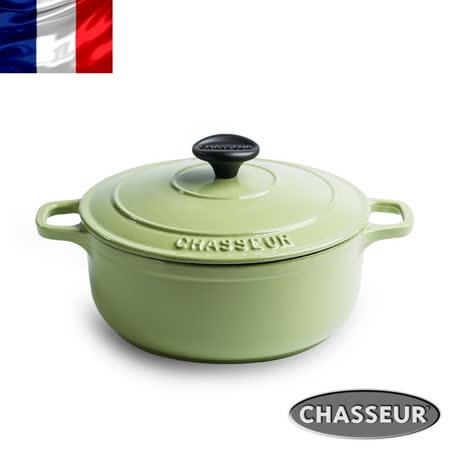 法國【CHASSEUR】獵人琺瑯鑄鐵彩鍋20cm(開心果綠) 贈畢昂橄欖木平炒鏟30cm