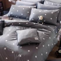 OLIVIA 《 星語 灰 》單人床包枕套兩件組