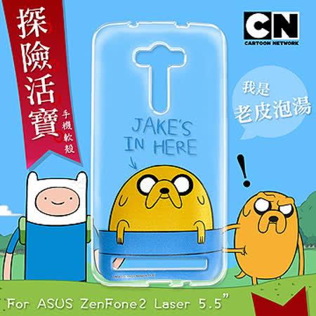 CN卡通頻道授權正版 ASUS ZenFone 2 Laser 5.5吋 ZE550KL 探險活寶透明軟式手機殼(老皮泡湯)