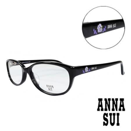 ANNA SUI 經典薔薇造型眼鏡(黑色)AS620-001
