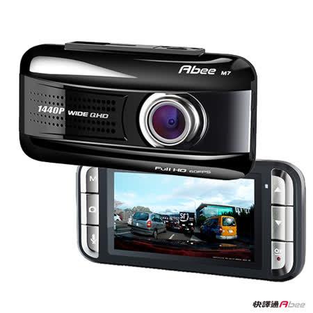快譯通Abee M7 1440P高畫質行車紀錄器內含1行車紀錄器推薦20126G卡+點煙器