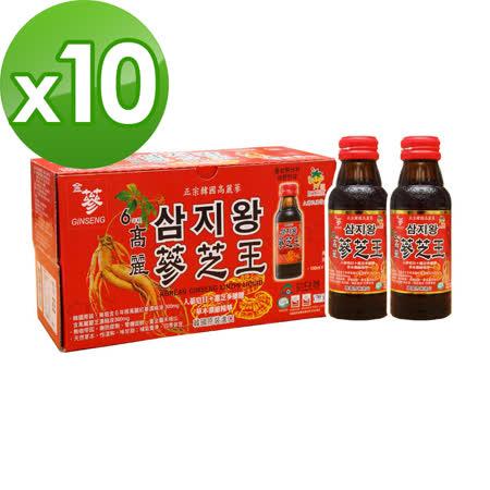 金蔘 6年根高麗蔘芝王-全素(10入/盒,共10盒)贈蔘芝王10瓶