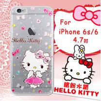三麗鷗SANRIO正版授權 Hello Kitty iPhone 6s/6 i6s 4.7吋 水鑽系列透明軟式手機殼(蓬裙凱蒂)