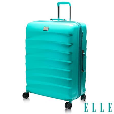 ELLE 法式時尚流線橫條紋 純PC100% 霧面防刮29吋行李箱-蒂芬妮綠EL3116729-18