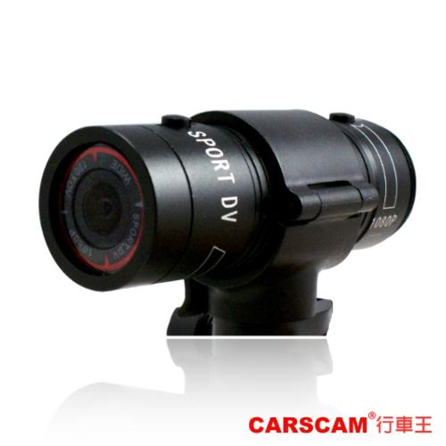 CARSCAM行車王 S2 1080P防水行車型多功能行車記錄器