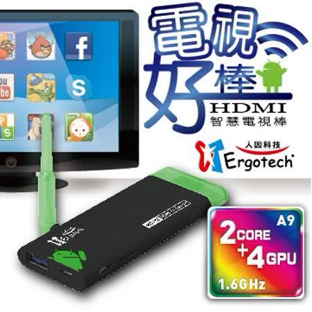 人因 電視好棒 MD3052CK 無線HDMI智慧電視棒