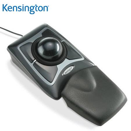 Kensington Expert Mouse 64325 專業舒適軌跡球滑鼠 軌跡鼠