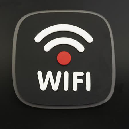 PUSH! 居家生活用品wifi紅點無線網絡覆蓋標識牌I10