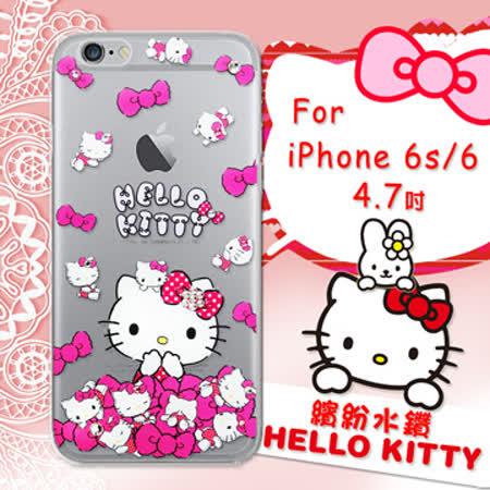 三麗鷗SANRIO正版授權 Hello Kitty iPhone 6s/6 i6s 4.7吋 水鑽系列透明軟式手機殼(蝴蝶結凱蒂)