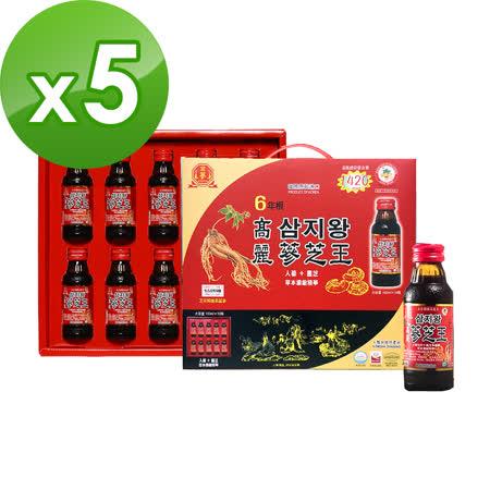 金蔘-6年根韓國高麗人蔘蔘芝王禮盒(100ml*10瓶 共5盒)贈蔘芝王禮盒1盒