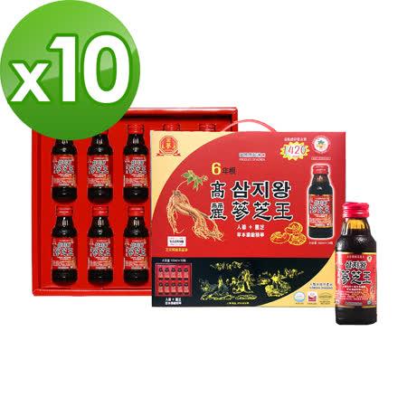 金蔘-6年根韓國高麗人蔘蔘芝王禮盒(100ml*10瓶 共10盒)贈蔘芝王禮盒2盒