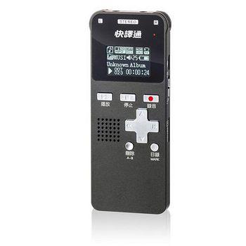 快譯通Abee CRM-760 立體聲數位錄音筆(16GB) 立體聲/LPCM/支援32G記憶卡