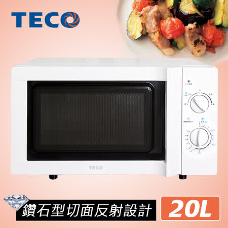 【TECO東元】20L無轉盤微波爐 YM2005CB