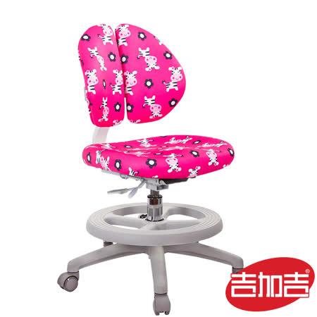 吉加吉 兒童雙背 卡通成長椅 TW-2999K (二色)