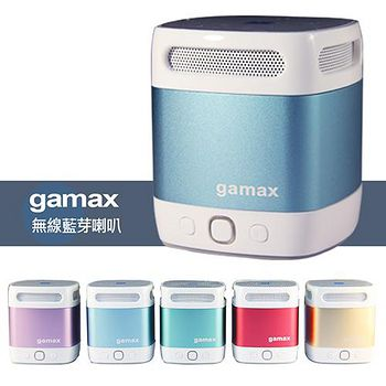 gamax 嘉瑪仕 NFC 高音質藍牙喇叭 S12i