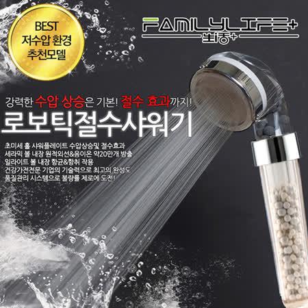 【HL 生活家】森林浴除氯省水蓮蓬頭(HL-079)