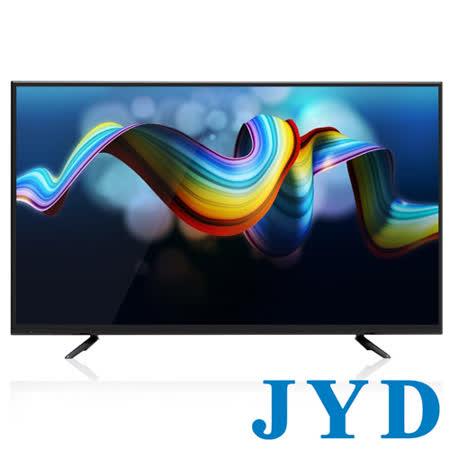 JYD 32吋HDMI多媒體數位液晶顯示器+數位視訊盒(LT-32DAR)