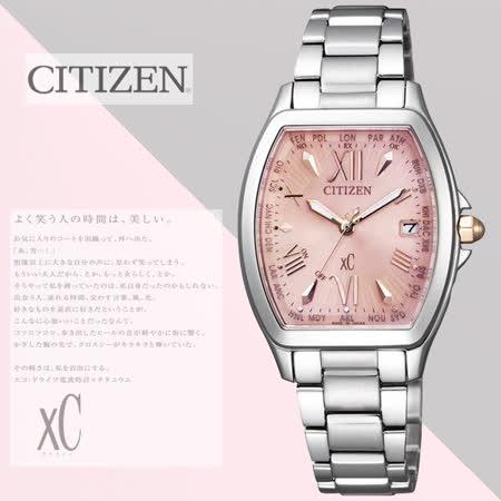 CITIZEN 星辰 xC系列 HEBE廣告款 光動能時尚腕錶-30mm/EC1100-56W