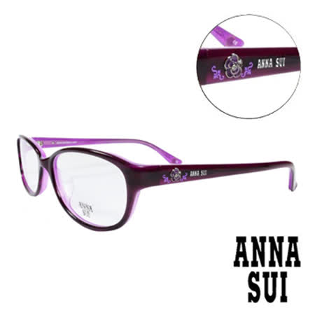 ANNA SUI 經典薔薇造型眼鏡(紫色)AS620-753