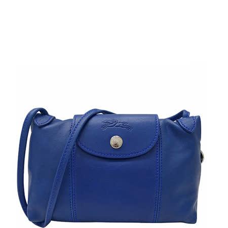 LONGCHAMP Le Pliage Cuir 小羊皮斜背包(藍色)