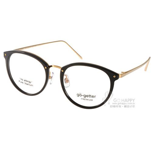 Go-Getter眼鏡 簡約輕薄款(黑-金) #GO2035 C02