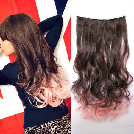 【PS Mall】輕鬆簡易上手 挑染漸變捲髮片 挑染漸變色假髮接髮片 (P061)