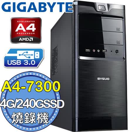 技嘉A68平台【雙核競速】AMD A4雙核 SSD 240G燒錄電腦