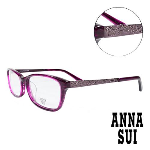 ANNA SUI立體薔薇浮雕 眼鏡^(紫色^)AS624~708