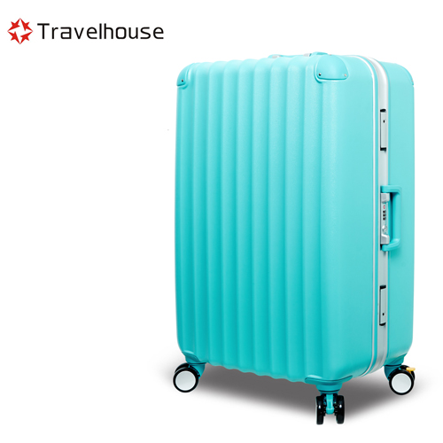【Travelhouse】迷炫奇跡 25吋星砂煞車輪鋁框箱(蒂芬妮藍)