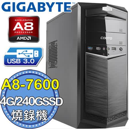技嘉A88X平台【四方突襲】AMD A8四核 SSD 240G燒錄電腦