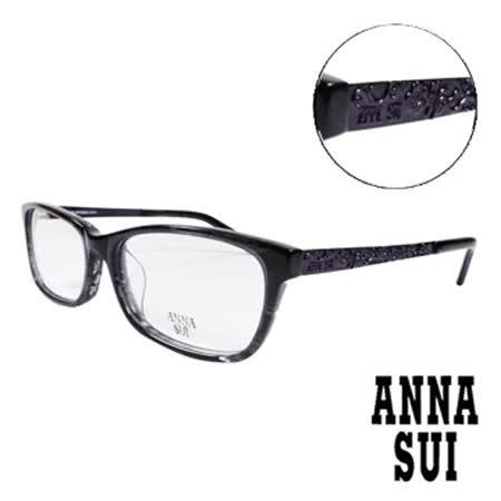 ANNA SUI立體薔薇浮雕造型眼鏡(黑色)AS624-905