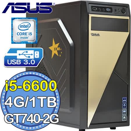 華碩H110平台【狂梟護衛】Intel第六代i5四核 GT740-2G獨顯 1TB燒錄電腦