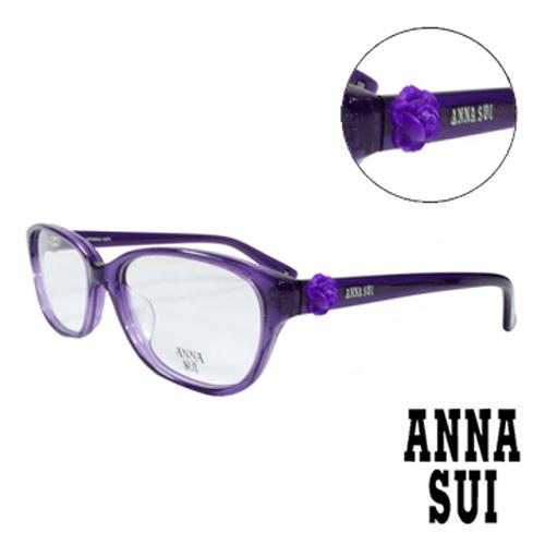 ANNA SUI 立體復古紫薔薇 眼鏡^(神秘紫^)AS625~721